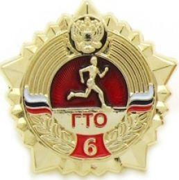http://www.ku-bok.ru/images/product_images/info_images/4648_0.jpg